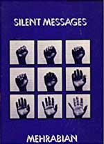 silent-messages-ibralc